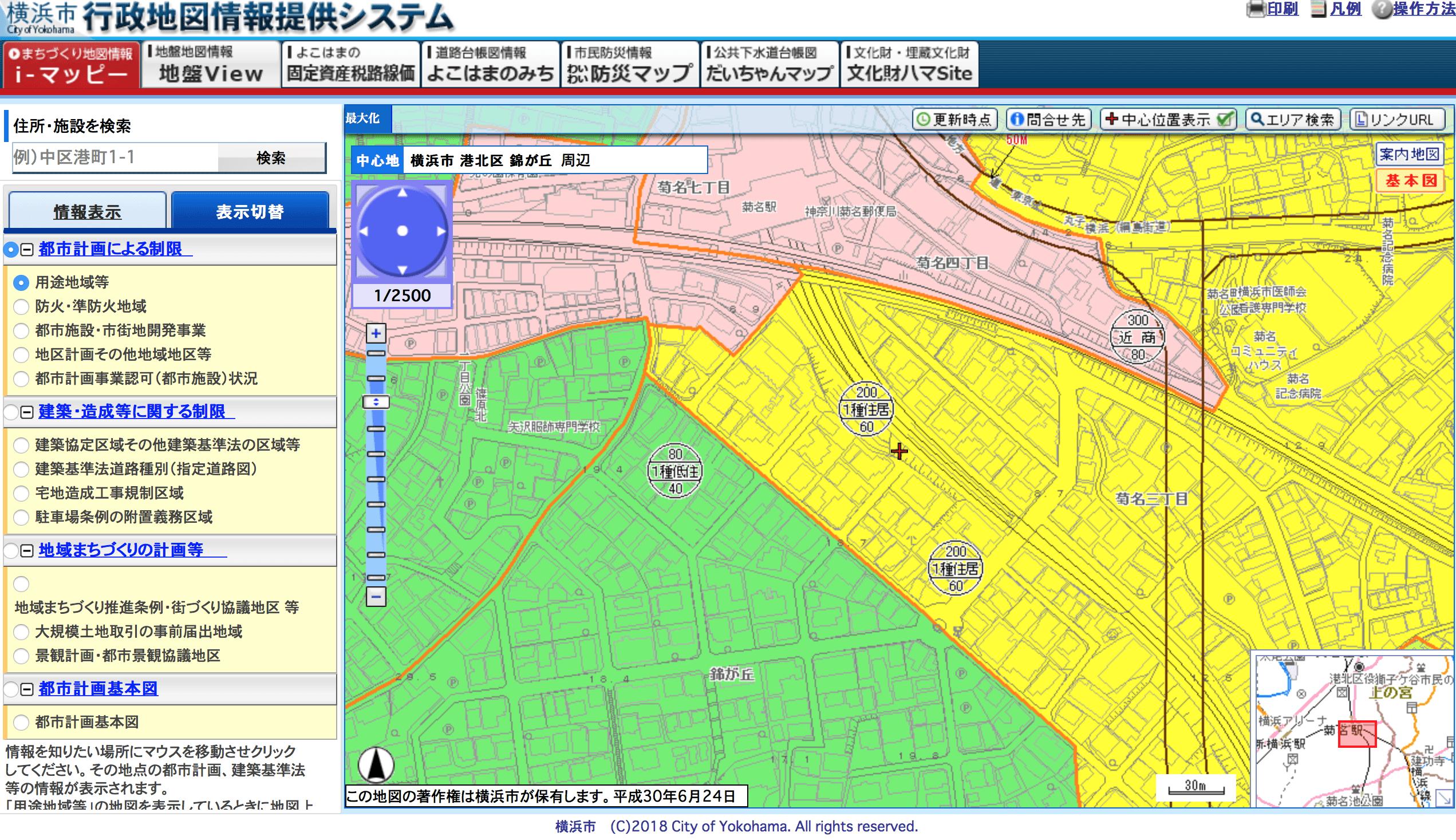 土地を買う前に都市計画図を見てみる