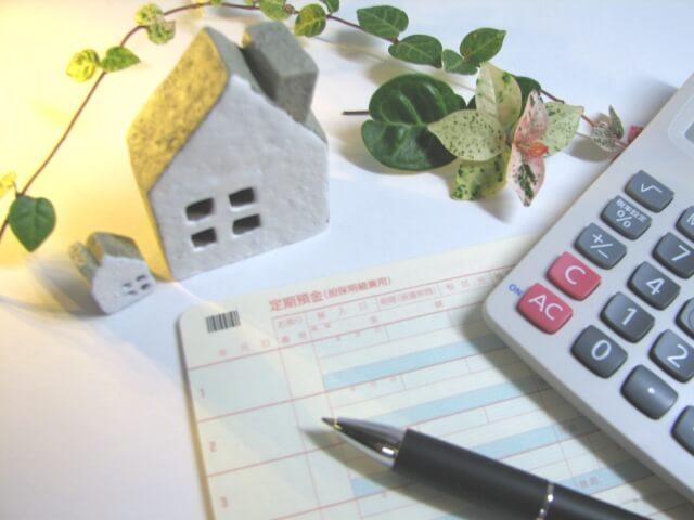 住宅購入の予算