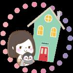 10坪ぐらし〜狭小住宅ブログ〜